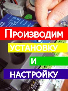 Nice S Bar Инструкция - фото 7